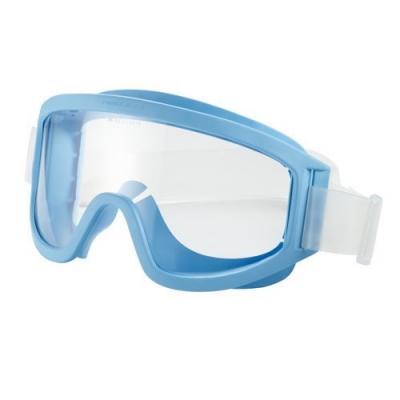 Masque de protection  Salle blanche