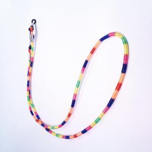 Cordon multicolore tissu