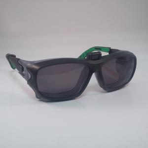 Lunettes de protection a la vue avec clip solaire