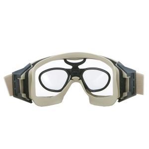Masque balistique a la vue