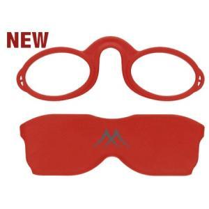Pince nez lunettes rouge